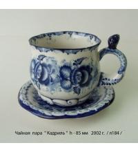 Чайная пара Кадриль