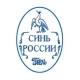 Синь России